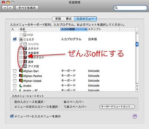 言語環境.jpg