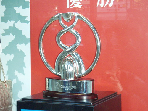 ACL2007 優勝トロフィー