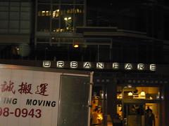 Urban Fare (Elsbro) Tags: food vancouver coalharbour ubanfare