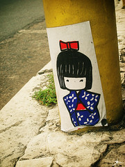 Nihon Girl (alineioavasso) Tags: girl japanese kimono draw japonesa desenho nihon japa