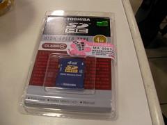 香港で買った東芝SDカード