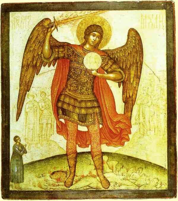 USHAKOV, Simon Archangel Michael Trampling the Devil Underfoot 1676