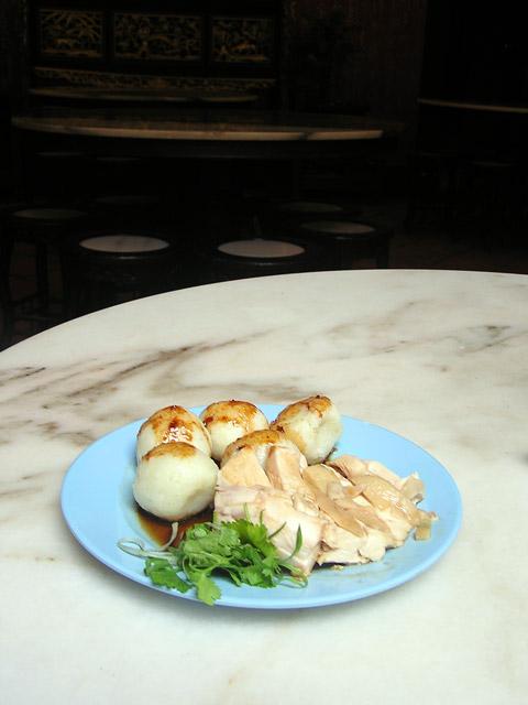 Chicken Ball Rice, Melaka