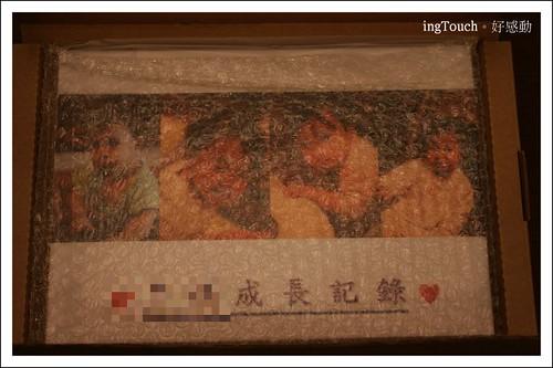 20080129-好感動-12-2