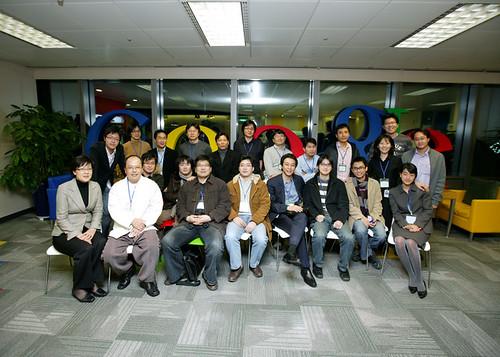 구코 직원들과의 단체사진