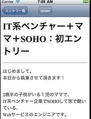 iOSシミュレータ