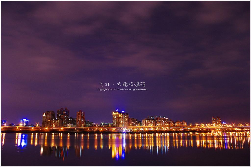 [ 2011.05.18 ] 台北.大稻埕碼頭