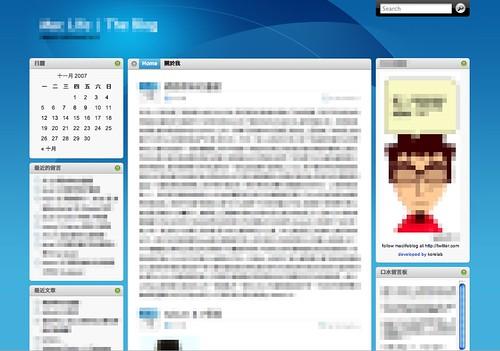 screen-capture-31.png
