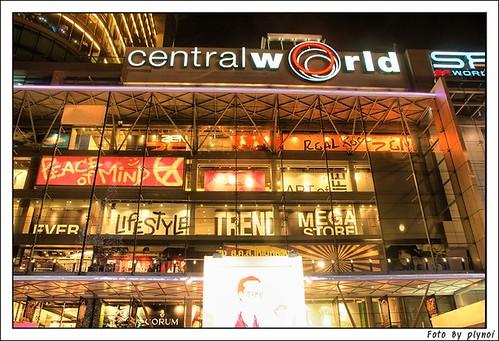 Bangkok Night Newyear HDR