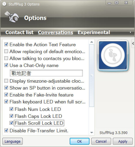 Chat-Only Name, Flash Keyboard LED, Disable File-Transfer Limit