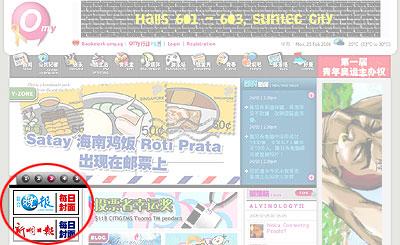 omy homepage
