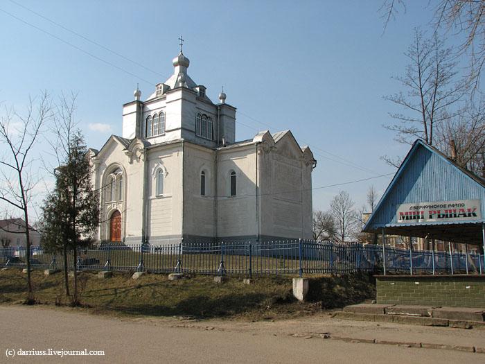 koidanovo_40