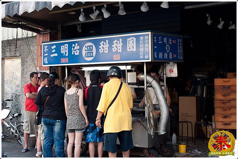 2011.05.20 大溪嘟嘟美食B-8