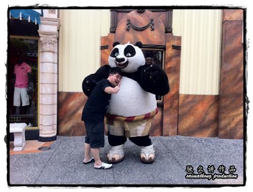 Saimatkong vs Kung Fu Panda!