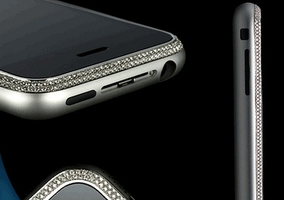 iPhonediamond