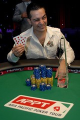 APPT Macau 2007 High Roller Event: Winner Eric Assadourian