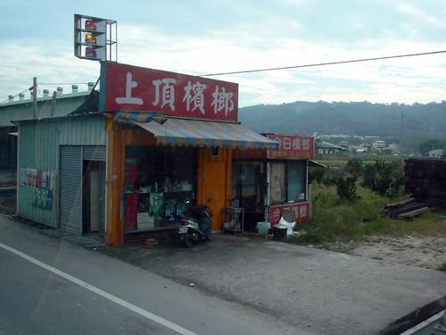 Taiwan (201)