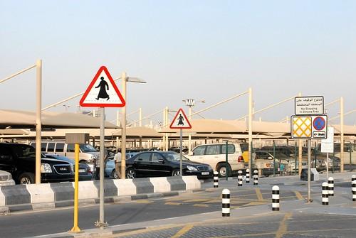 Male Pedestrian Crossing