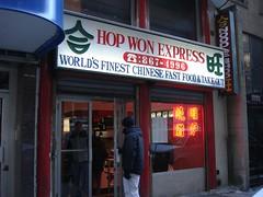 Hop Won