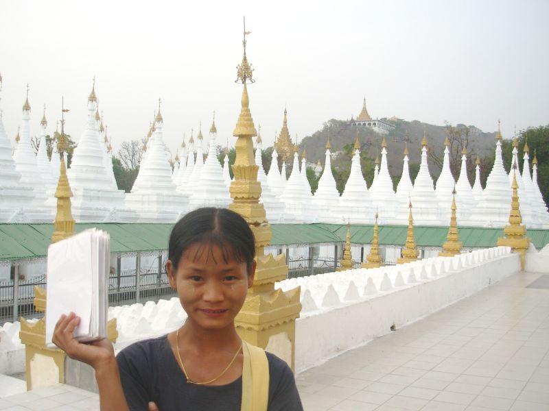 TS-Mandalay