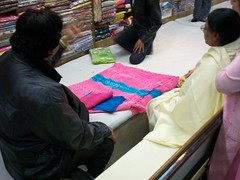 Viewing Fabric