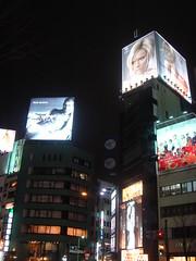 David Beckham & Victoria @ Aoyama, Tokyo (natsu) Tags: japan night lights tokyo nightlights view nightshot scene   nightscene nightview aoyama  omotesando      davidrobertjosephbeckham victoriacarolinebeckham