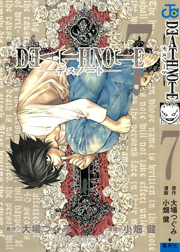 [DD] Death Note (manga) [FULL] 2491164084_61c79b890a