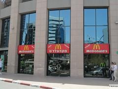 McDonald's Ramat Gan Bursa (Israel)