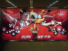 Coca-Cola Beijing 2008 Olympics Ad