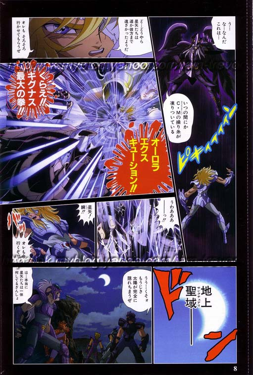 Anime Comic/Film Book de Elysion-Hen [tópico pesado] 2214134216_be1871e540_o