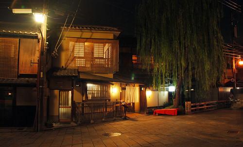 Kyoto 10.jpg