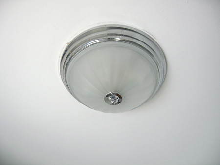 silver overhead light fixture
