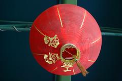 lantern (jahat) Tags: red oregon canon portland eos lantern 30d