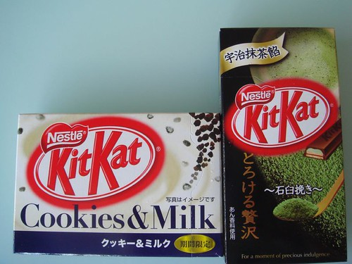 Japan Ltd Ed Kit Kat