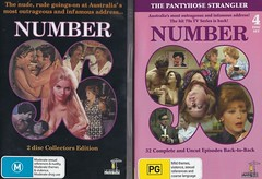 Number 96 on DVD
