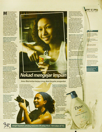Dove Advertorial - October 2007