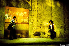 we all like snapshot !! (Twiggy Tu) Tags: street trip film wall hongkong lomo lca oct nia ming 2007 retrochic lomofriends lomopeoplelomolife