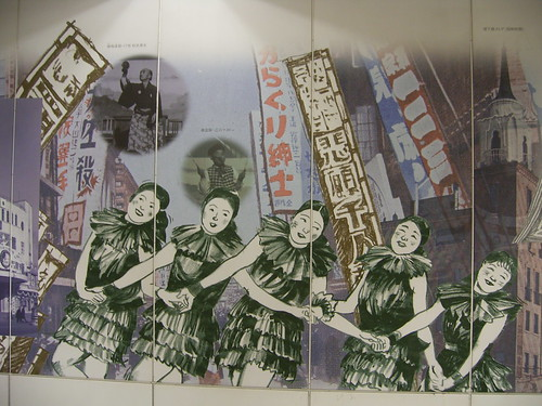 23地下鉄の壁画