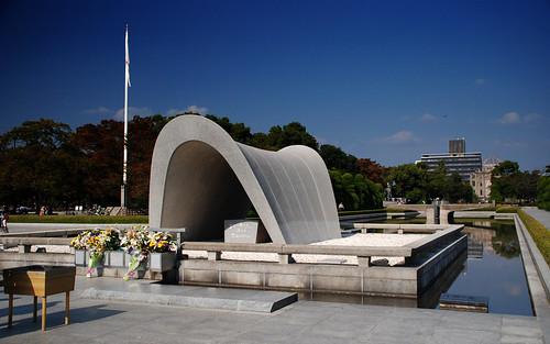Hiroshima 07.jpg