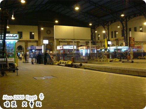火車站-2