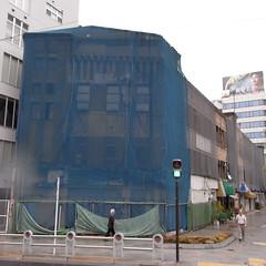 Kudan-shita Building 1