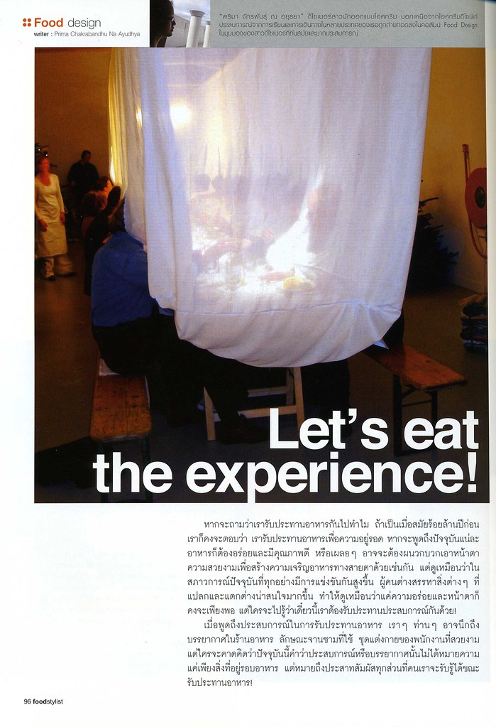 Food Stylist, Nov 2007