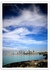 City by the Sea (Hussain Shah.) Tags: city blue sky clouds d50 nikon sigma kuwait 1020mm cokin gnd8 aplusphoto