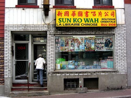 Sun Ko Wah : La Librairie Chinoise
