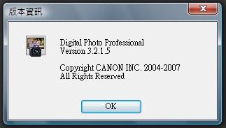 Canon DPP 3.2.1.5