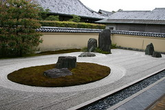 Dry garden in Ryogen-in