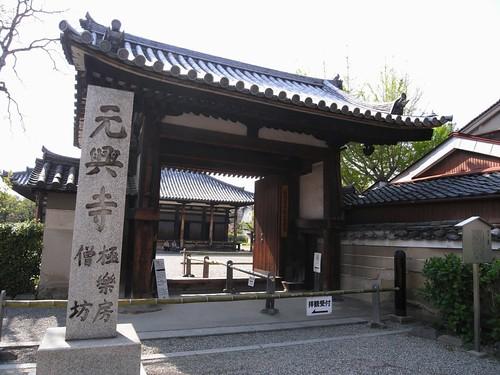 元興寺(東門)-02