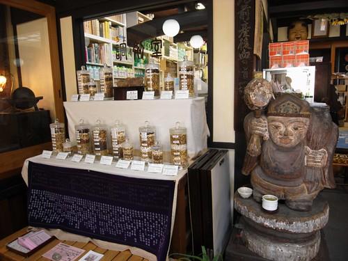 菊岡漢方薬(奈良町)