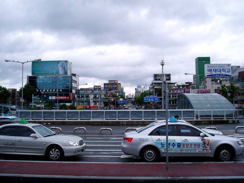 Downtown Daejeon seen from Daejeon Station