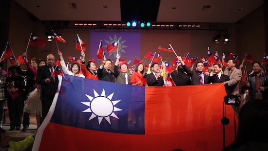 Taiwanese American Heritage Week